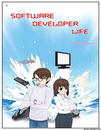 Đọc truyện Software developer life tác giả Miruku Tiếng Việt bản dịch full mới nhất, ảnh đẹp chất lượng cao, đọc miễn phí, cập nhật nhanh và sớm nhất tại website cafesuanovel.com.